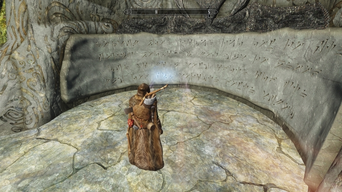 Give it up, wall. Dragonborn here.